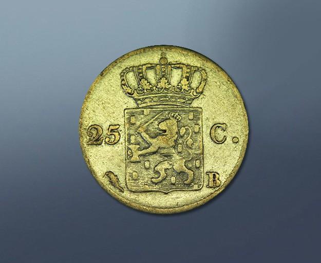 2,5 gulden - 1841 Nederland