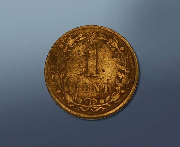 1 cent - 1892 The Netherlands