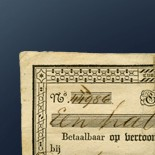 0.50 banknote 1827 Series