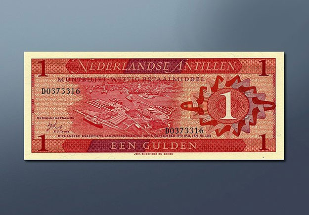 1 guilder banknote 1970 Series