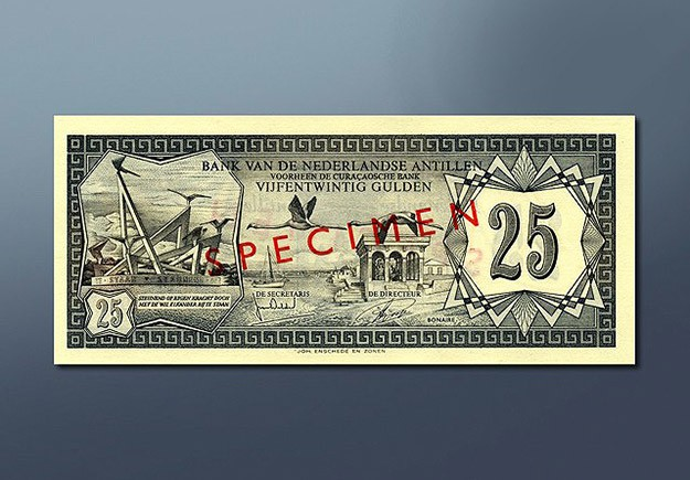 25 guilder banknote 1972 Series