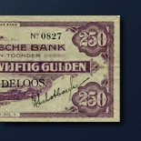250 guilder banknote 1925 Series