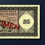25 guilder banknote 1954 Series
